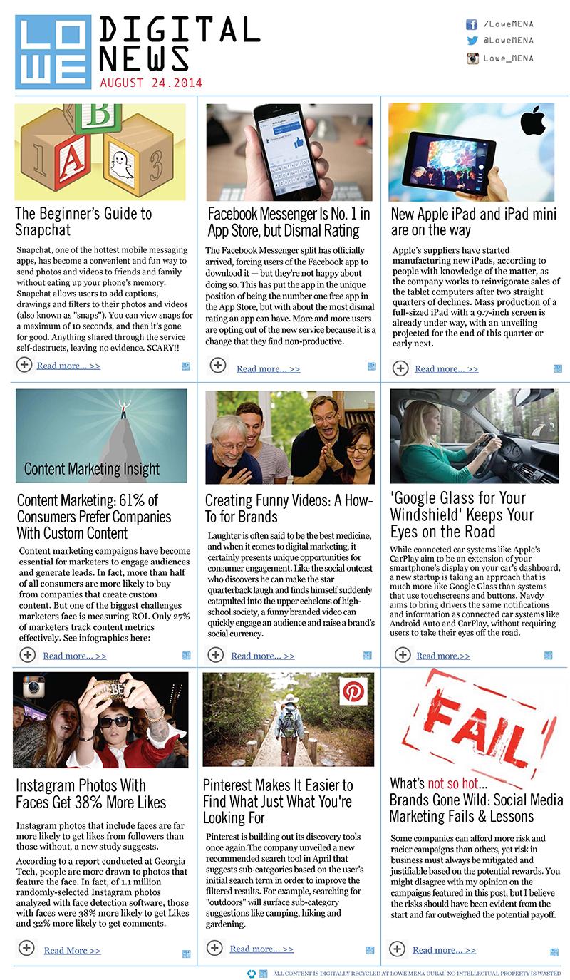 Lowe-Digital-News-August-15