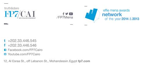 fp7-cairo-news-6