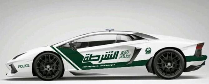 Fp7 Dubai Helped Brand New Dubai Police Super Cars Mcn